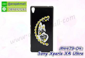 M4479-04 เคสแข็งแต่งคริสตัล Sony Xperia XA Ultra ลาย Yellow Butterfly