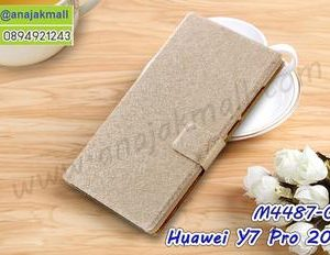 M4487-02 เคสฝาพับ Huawei Y7 Pro 2018 สีทอง