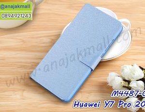 M4487-03 เคสฝาพับ Huawei Y7 Pro 2018 สีฟ้า