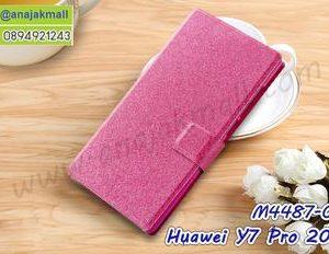 M4487-04 เคสฝาพับ Huawei Y7 Pro 2018 สีกุหลาบชมพู
