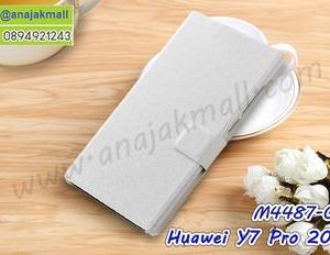 M4487-05 เคสฝาพับ Huawei Y7 Pro 2018 สีขาว