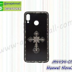 M4494-01 เคสขอบยาง Huawei Nova3 แต่งคริสตัลลาย Cross01