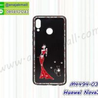 M4494-03 เคสขอบยาง Huawei Nova3 แต่งคริสตัลลาย Lady Cat