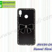 M4494-04 เคสขอบยาง Huawei Nova3 แต่งคริสตัลลาย Black Bow