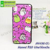 M4496-01 เคสขอบยาง Huawei P20 Lite/Nova3e ลาย CuCat X05