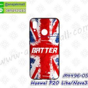 M4496-05 เคสขอบยาง Huawei P20 Lite/Nova3e ลาย Batter