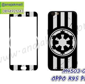 M4503-05 ฟิล์มกระจกลายการ์ตูน OPPO R9S Plus พร้อมเคสยาง ลาย Black 02