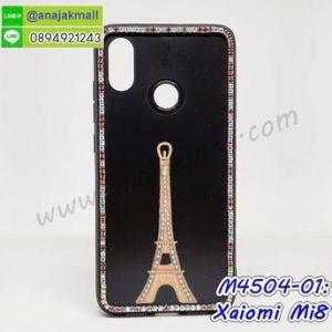 M4504-01 เคสขอบยาง Xiaomi Mi8 แต่งคริสตัล ลายหอไอเฟล X11