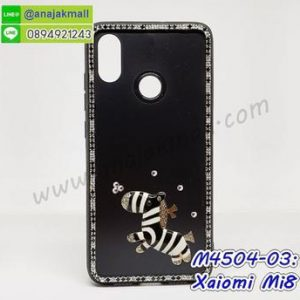 M4504-03 เคสขอบยาง Xiaomi Mi8 แต่งคริสตัลลาย Zebra 01