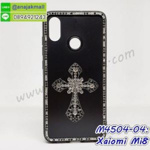 M4504-04 เคสขอบยาง Xiaomi Mi8 แต่งคริสตัลลาย Cross01