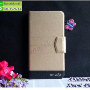 M4506-01 เคสฝาพับ Xiaomi Mi8 สีทอง