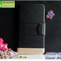 M4506-02 เคสฝาพับ Xiaomi Mi8 สีดำ