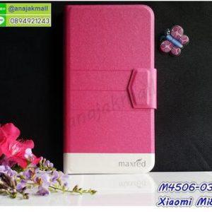 M4506-03 เคสฝาพับ Xiaomi Mi8 สีชมพู