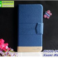 M4506-04 เคสฝาพับ Xiaomi Mi8 สีน้ำเงิน
