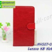 M4507-01 เคสฝาพับไดอารี่ Lenovo K8 Note สีแดงเข้ม