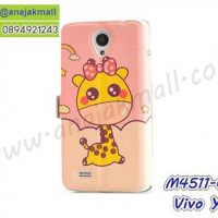 M4511-01 เคสหนังโชว์เบอร์ Vivo Y21 ลาย Pink Giraffe