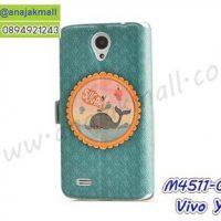 M4511-03 เคสหนังโชว์เบอร์ Vivo Y21 ลาย Sugar (ฟรีเคสยางใส)