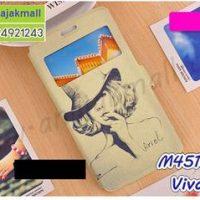 M4511-06 เคสหนังโชว์เบอร์ Vivo Y21 ลาย Ariel (ฟรีเคสยางใส)