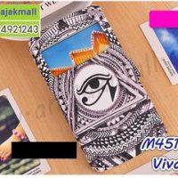 M4511-07 เคสหนังโชว์เบอร์ Vivo Y21 ลาย Black Eye (ฟรีเคสยางใส)