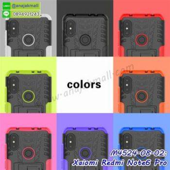 M4524 เคสทูโทนกันกระแทก Xiaomi Redmi Note6Pro (เลือกสี)