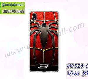 M4528-02 เคส PC คลุมรอบ Vivo Y95 ลาย Spider