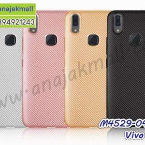 M4529 เคสยาง Classic Vivo Y95 (เลือกสี)