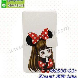 M4530-03 เคสหนัง Xiaomi Mi8 Lite ลาย Nikibi