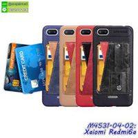 M4531 เคสยาง Xiaomi Redmi6a หลังคล้องมือ (เลือกสี)