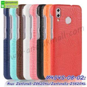 M4545 เคสแข็ง Asus ZenFone5-ZE620KL/ZenFone5z-ZS620KL ลายหนังจระเข้ (เลือกสี)