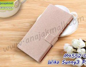 M4552-06 เคสฝาพับ Wiko Sunny3 Plus สีชมพูเนื้อ