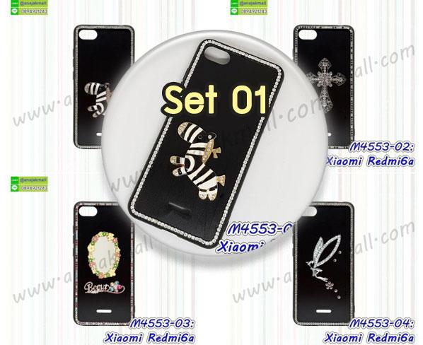 M4553-S01 เคสขอบยาง Xiaomi Redmi6a แต่งคริสตัล (เลือกสี)
