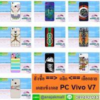 เคสพิมพ์ลายราคาถูกพร้อมส่ง case oppo-huawei-vivo-moto-asus-wiko-htc-sony-iphone-lenovo-lg-xiaomi-nokia-samsung-acer-doogee
