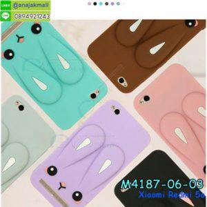 M4187 เคสตัวการ์ตูน Xiaomi Redmi5a (เลือกสี)