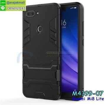 M4399-07 เคสโรบอทกันกระแทก Xiaomi Mi8 Lite สีดำ
