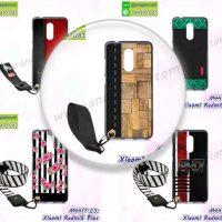 M4417 เคสยาง Xiaomi Redmi5 Plus ลายการ์ตูน พร้อมสายคล้อง (เลือกลาย)