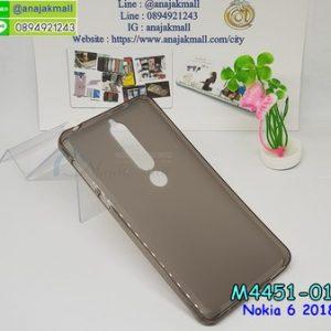 M4451-01 เคสยาง Nokia6-2018 สีเทา