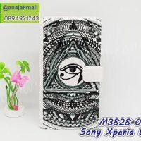M3828-05 เคสหนัง Sony Xperia L2 ลาย Black Eye