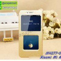 M4277-01 เคสฝาพับโชว์เบอร์ Xiaomi Mi A2 สีทอง