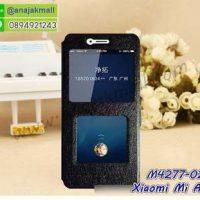 M4277-02 เคสฝาพับโชว์เบอร์ Xiaomi Mi A2 สีดำ