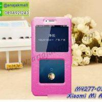 M4277-03 เคสฝาพับโชว์เบอร์ Xiaomi Mi A2 สีชมพู