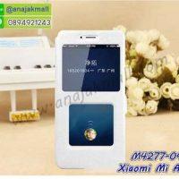 M4277-04 เคสฝาพับโชว์เบอร์ Xiaomi Mi A2 สีขาว