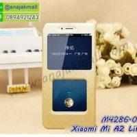 M4286-01 เคสโชว์เบอร์ Xiaomi Mi A2 Lite สีทอง
