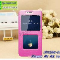 M4286-03 เคสโชว์เบอร์ Xiaomi Mi A2 Lite สีชมพู