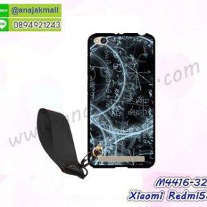 M4416-32 เคสยาง Xiaomi Redmi5a ลาย BX14 พร้อมสายคล้องมือ