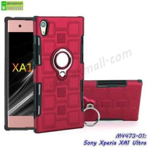 M4473-01 เคสกันกระแทก Sony Xperia XA1 Ultra หลังแหวน สีแดง