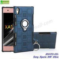 M4473-05 เคสกันกระแทก Sony Xperia XA1 Ultra หลังแหวน สีนาวี