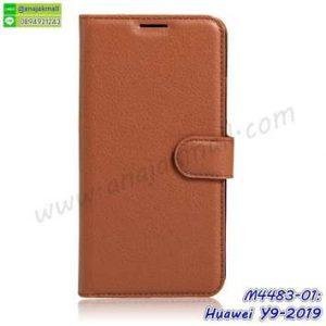 M4483-01 เคสหนังฝาพับ Huawei Y9 2019 สีน้ำตาล