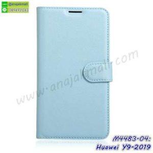 M4483-04 เคสหนังฝาพับ Huawei Y9 2019 สีฟ้า