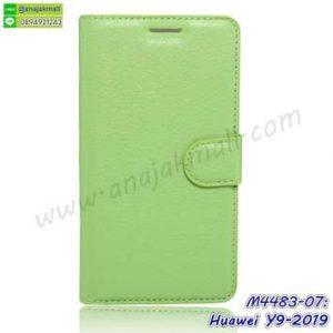 M4483-07 เคสหนังฝาพับ Huawei Y9 2019 สีเขียว