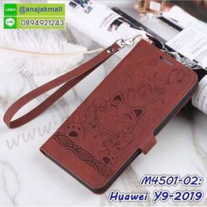 M4501-02 เคสหนังฝาพับ Huawei Y9 2019 ลายแมวกวักสีแดง
